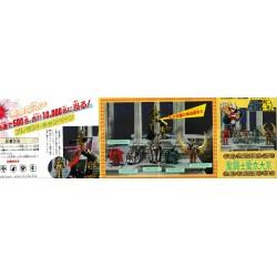 Publicité JAP pdf