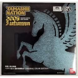 Pégase V3 Tamashii OCE