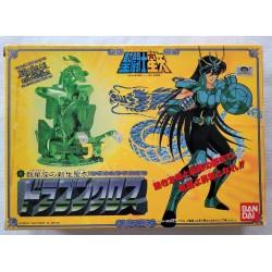 Dragon Shyriu V2 Jap