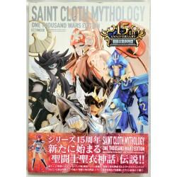 Saint Seiya Mythology - One...