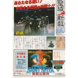 Publicité Odin 1988 JAP