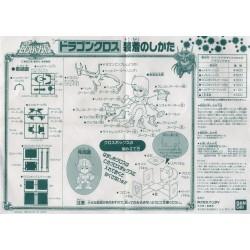 Notice dragon SD JAP