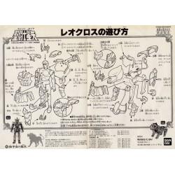 Notice Lion JAP
