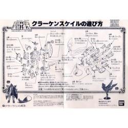Notice Cheval des mers JAP