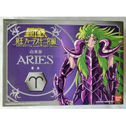 Aries surplis vintage 2003