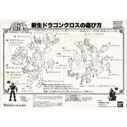 Notice Dragon V2 JAP pdf