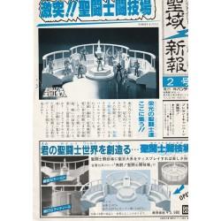 Publicité arène JAP