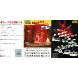 Publicité or JAP pdf